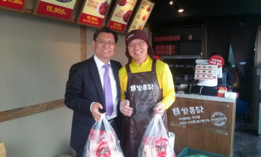 KakaoTalk_20141118_171040494.jpg : 장규완/최경혜집사님께서 '쌀통닭' 개업 했습니다.
