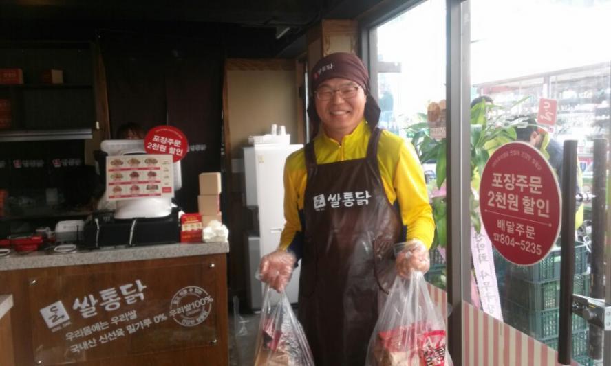 KakaoTalk_20141118_171040668.jpg : 장규완/최경혜집사님께서 '쌀통닭' 개업 했습니다.