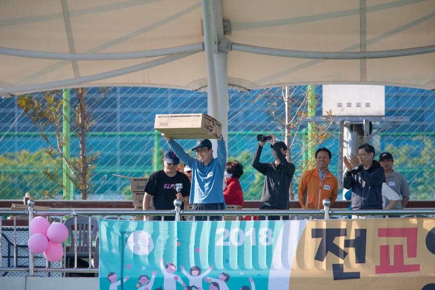 2018 전교인체육대회-278.jpg