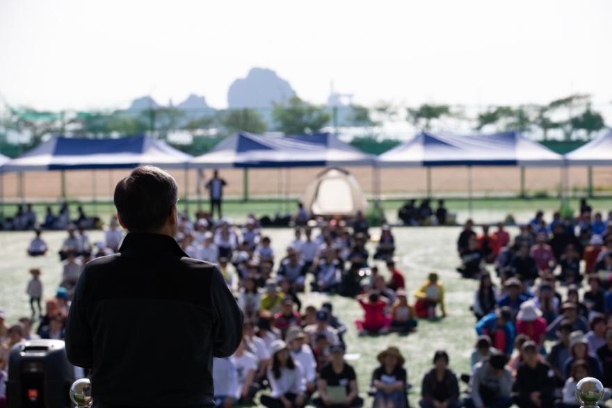 2018 전교인체육대회-5.jpg