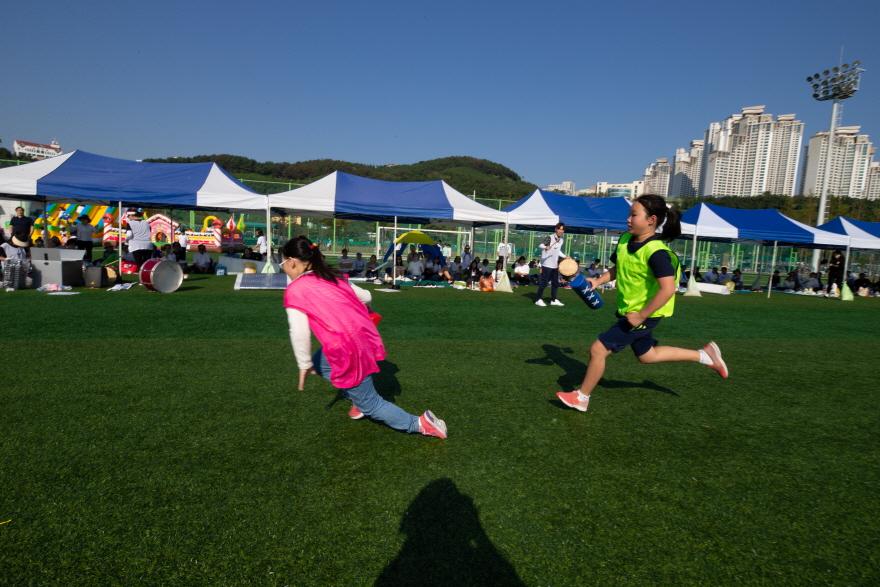 2018 전교인체육대회-240.jpg