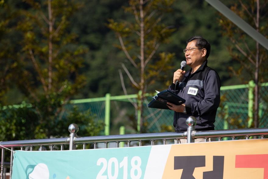 2018 전교인체육대회-4.jpg