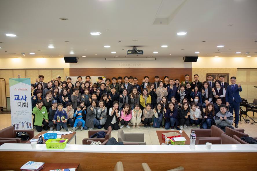 교사대학-028.jpg