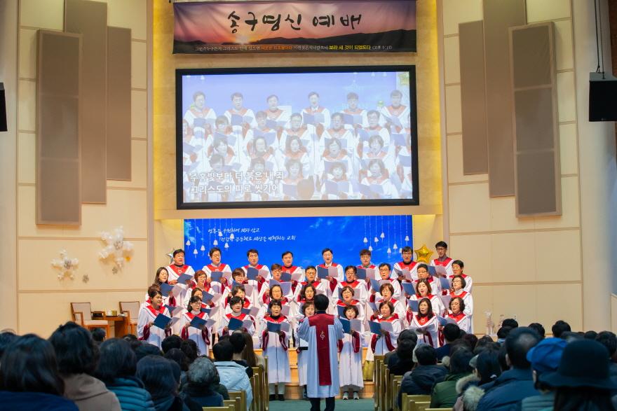 2018 송구영신-6.jpg