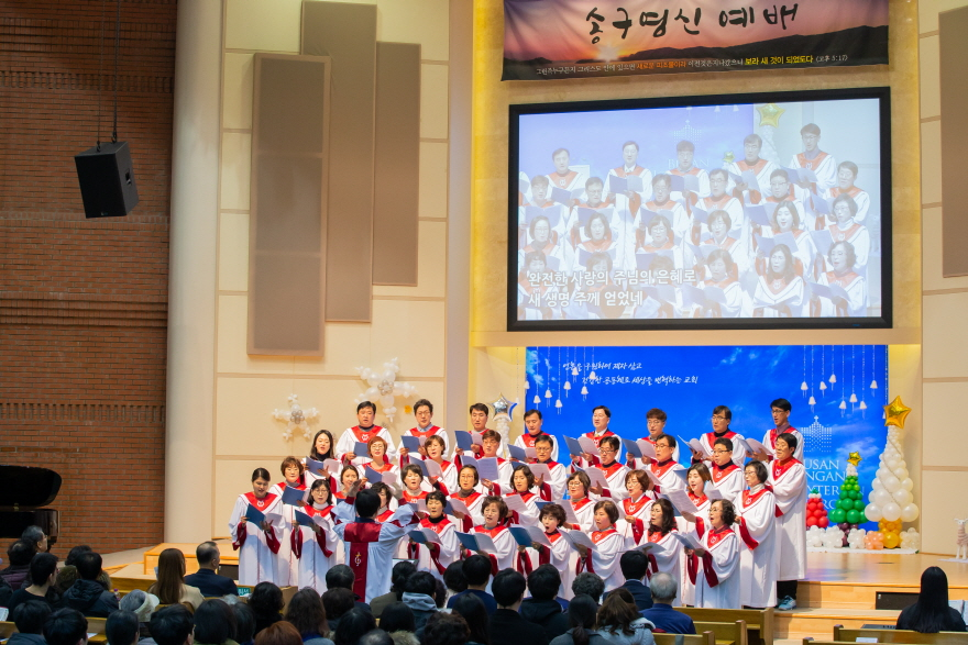 2018 송구영신-7.jpg
