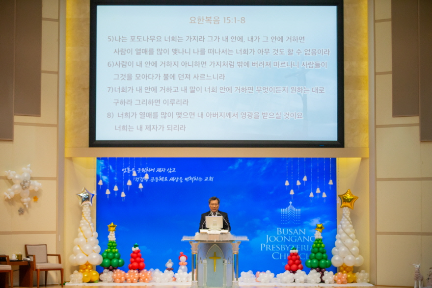 2018 송구영신-5.jpg