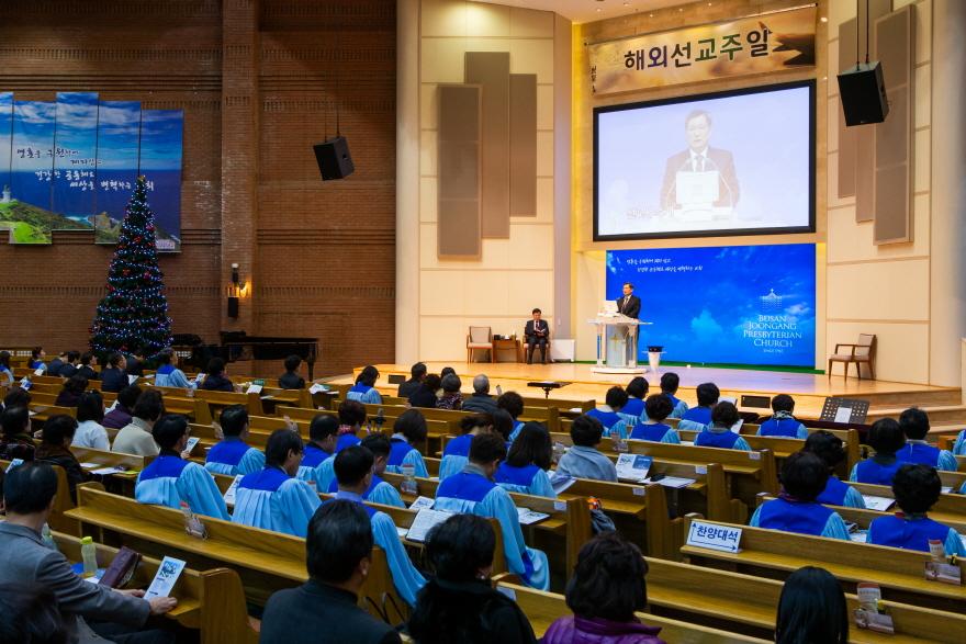 2018 서동필목사 선교사파송예배-11.jpg