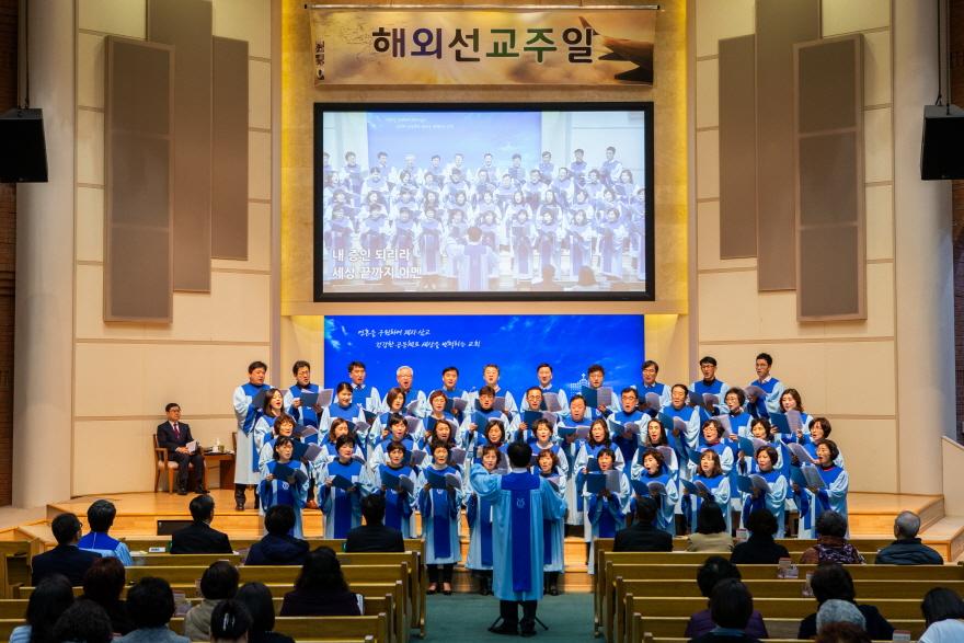 2018 서동필목사 선교사파송예배-3.jpg