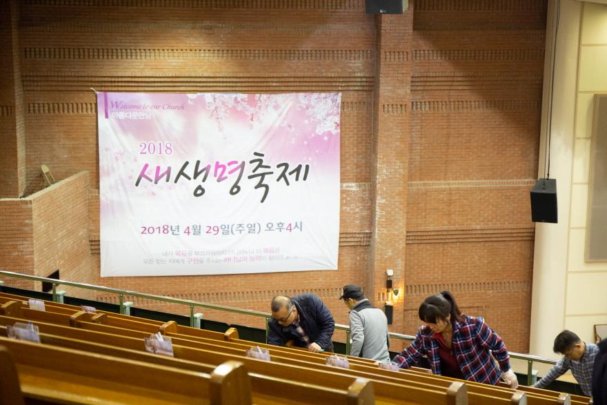 2018 교회 대청소-78.jpg