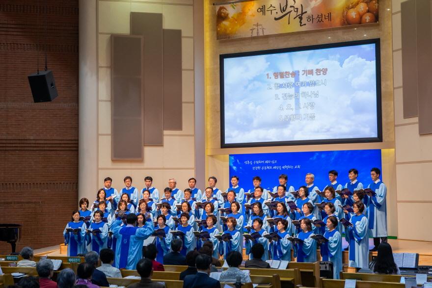 2018 부활절예배-32.jpg